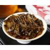 shai hong black tea cake review