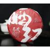 buy shai hong black tea online