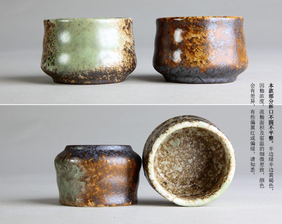 ceramic tea cup emerald earth