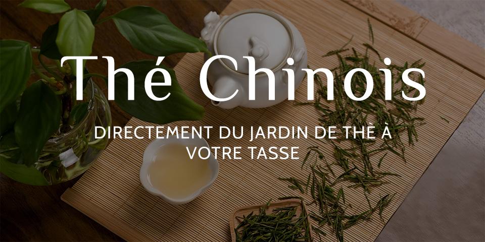 Acheter du thé chinois en ligne