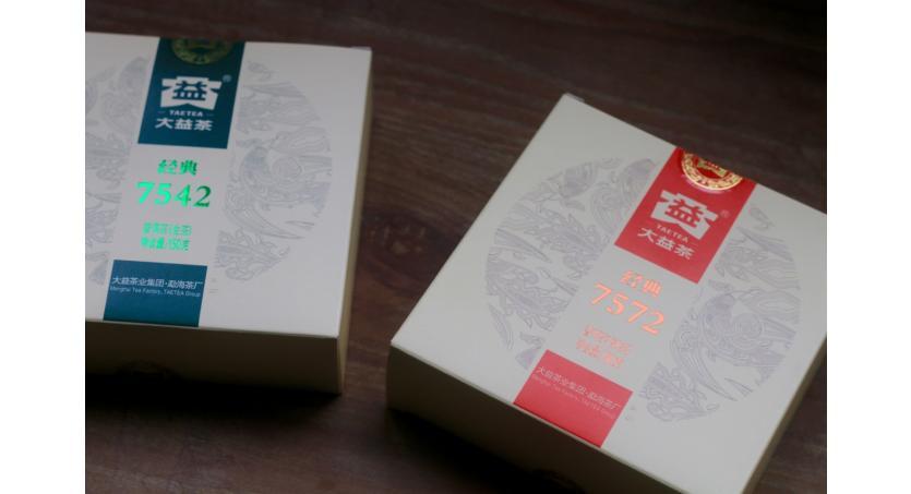 New 2017 Dayi Small Pu Erh Tea Cakes: 7542 & 7572 Recipes