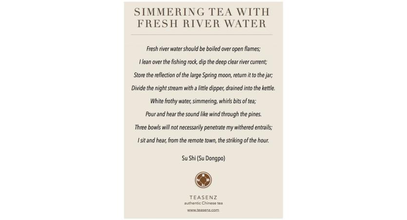 A Tea Poem by Su Shi (Su Dongpo): Simmering Tea with Fresh River Water