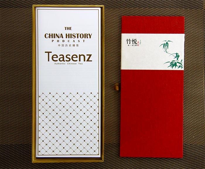 Free Tea Giveaways: Historic Teas of China