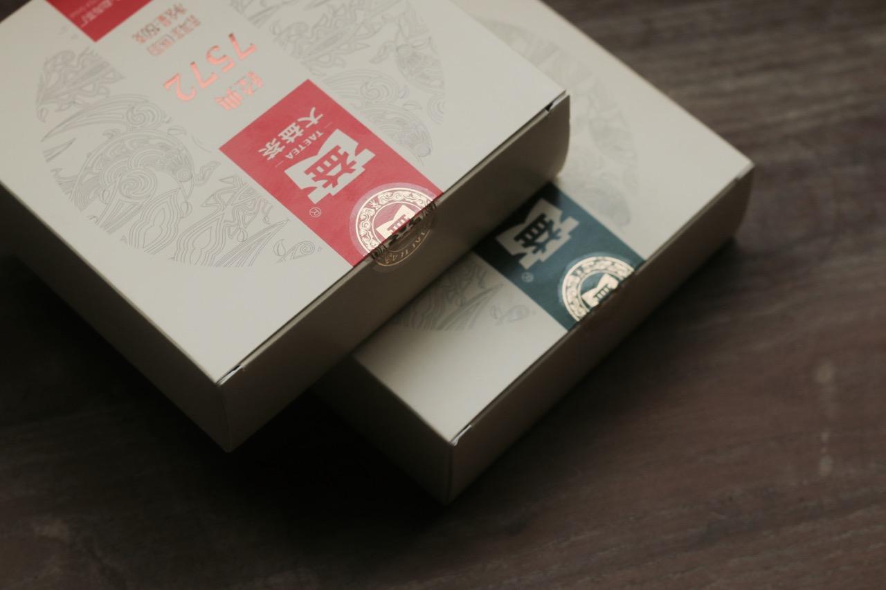 dayi 7572 tea cake - 7542 pu erh cake