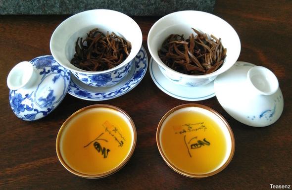 dian hong tea tasting comparison