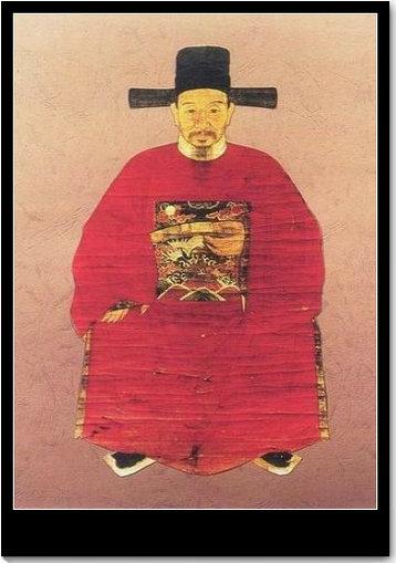 Zhuan Yuan Ju Zi Ding da hong pao