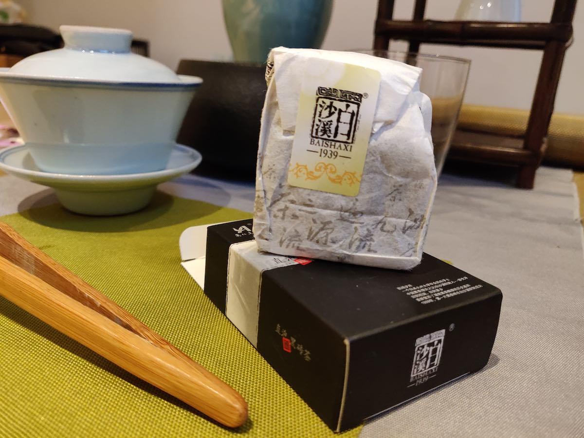 anhua dark tea sampler hei zhuan