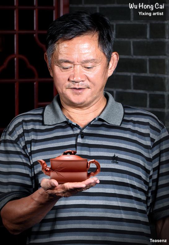hong pi long yixing teapot