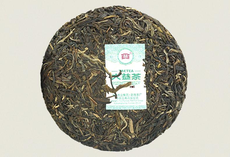 menghai dayi 7542 tea cake