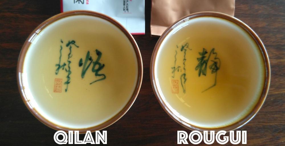 qilan rougui yancha tea liquor colour