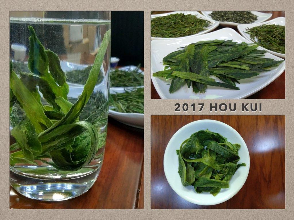 2017 tai ping hou kui green tea