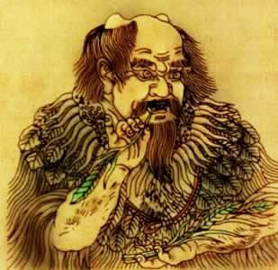 tea history - Shen Nong