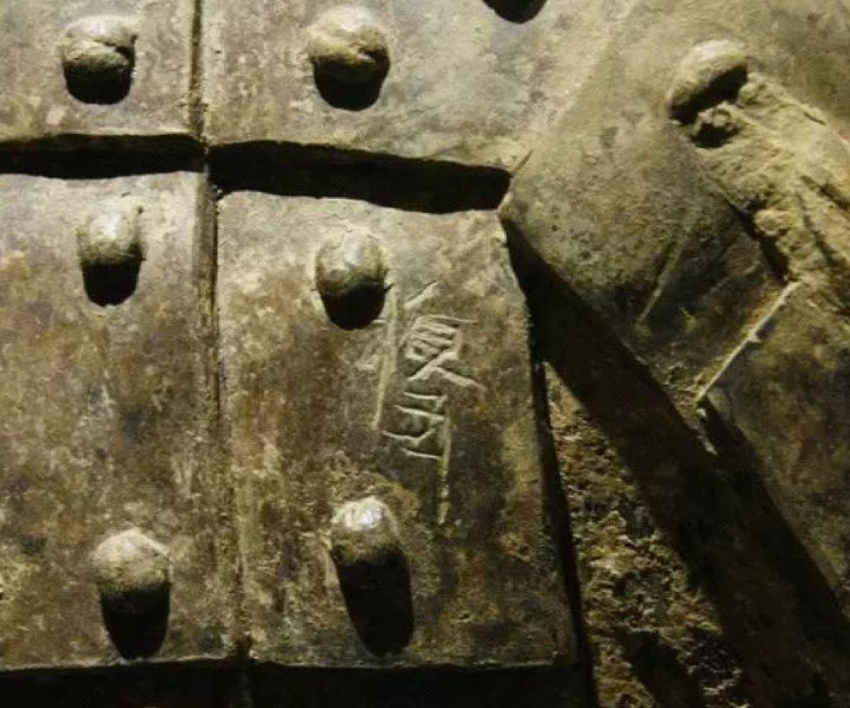 terracotta soldiers markings